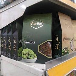 8 - flavor - Packaging6